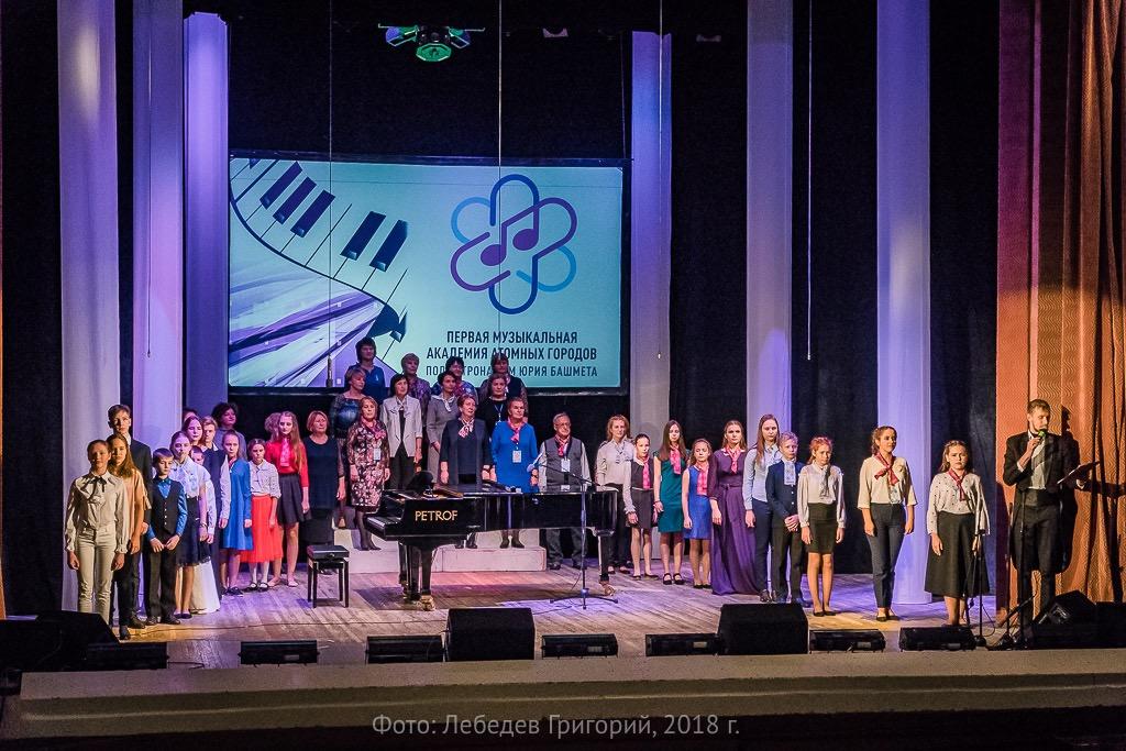 novosti_2018/akademija_gala-koncert.jpg