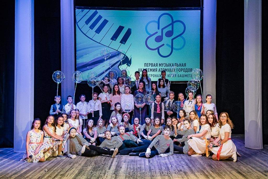 novosti_2018/akademija_gala-koncert1.jpg