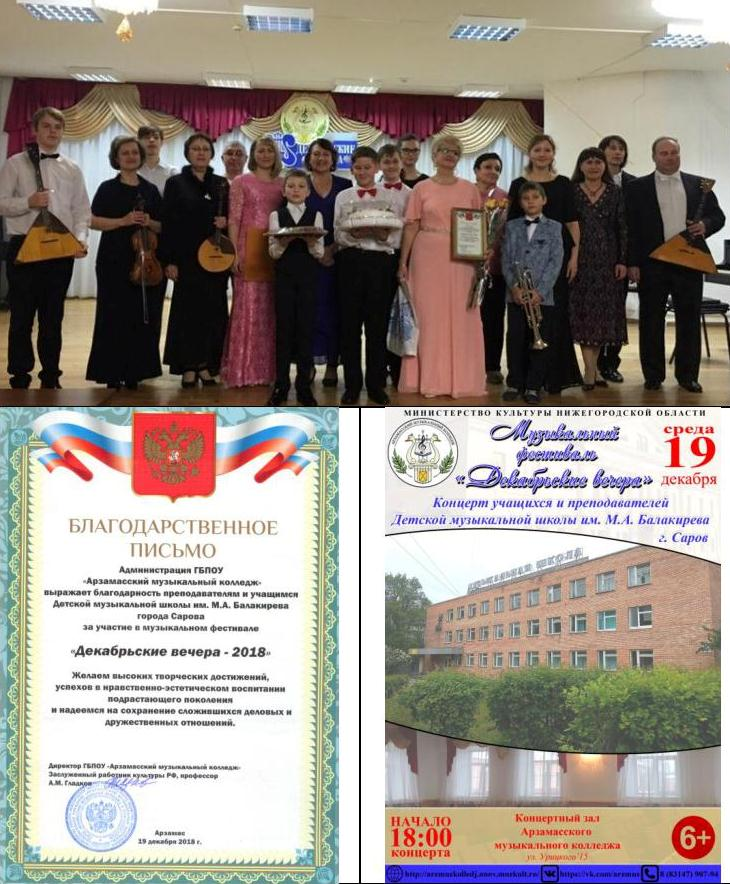 novosti_2018/arz_obshhaja.jpg