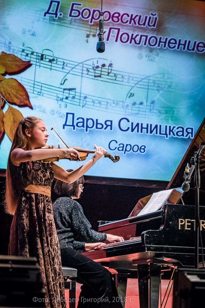 novosti_2018/gala-koncert_sinickaja.jpg