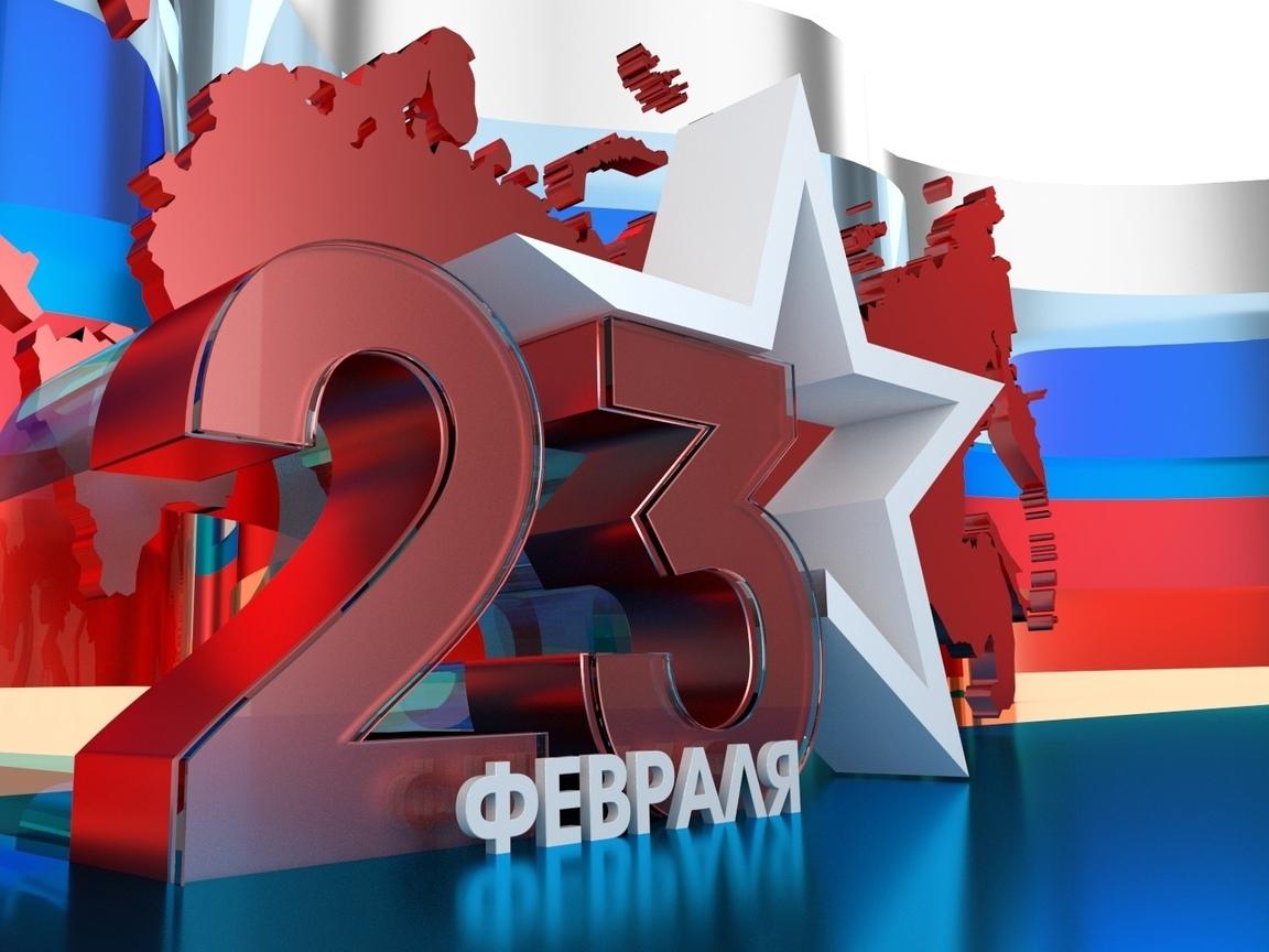 novosti_2019/den_zashhitnika_otechestva.jpg
