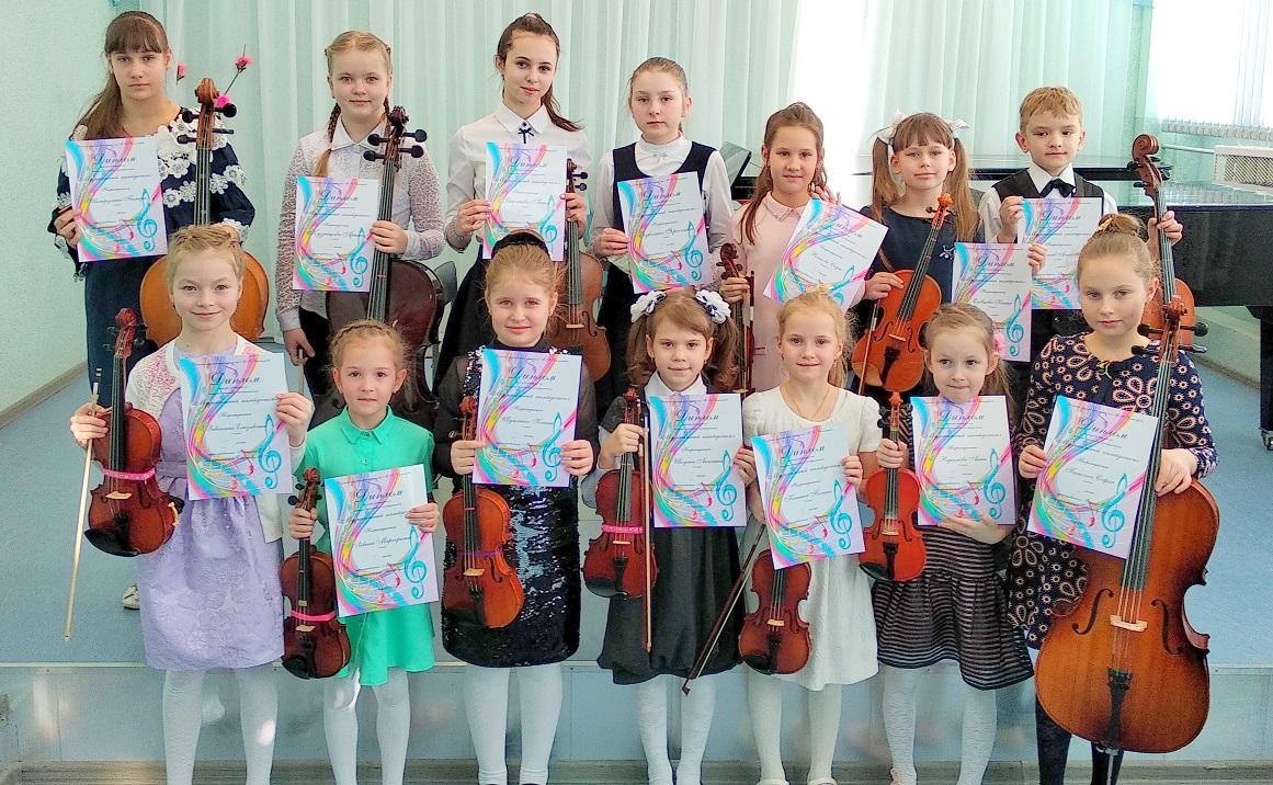 novosti_2019/iv_konkurs_muzykalnyj_kalejdoskop.jpg